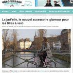 Le vélo urbain, 8 août 2016