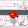 Jart'elle grise ton sur ton avec ruban et fleur pince coeur gris qui empêche les jupes de s'envoler à vélo - Les filles à vélo